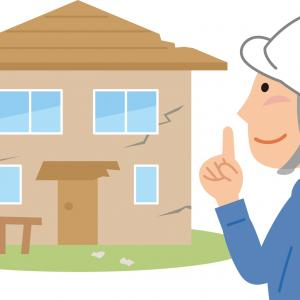 中古住宅購入 内覧後にすること(インスペクション・値引き交渉) VOL.067