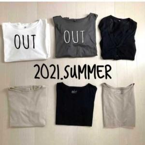 もう一度、夏服を考える
