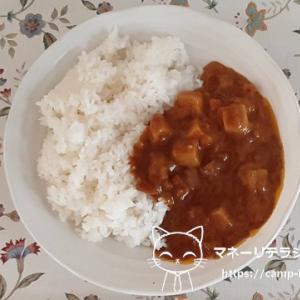 在宅勤務のお昼ご飯に海軍カレー(=゚ω゚)ノ
