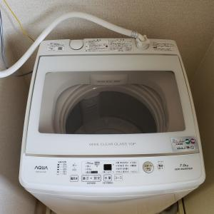 2年間コインランドリー派だったミニマリストが洗濯機を買った理由【縦型?ドラム式?】【AQUA AQW-GV70Jレビュー】