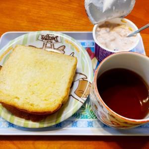 朝ごはん。手作りパン。