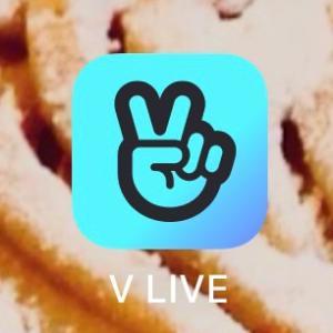 マジか?! Vliveアプリに、テレビマークが出ない!!!