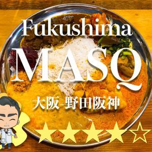 【Fukushima MASQ:大阪-野田阪神】土日限定!魚がメインのスリランカプレートが美味い!