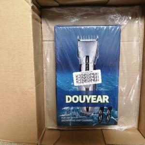 【節約】DOUYEAR HC-7068を購入!ついに届いた!【Fire修行】