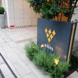 【宿泊記】ホテルビスタ福岡、コンパクトなお部屋と朝食ビュッフェが素晴らしい【福岡 中州】