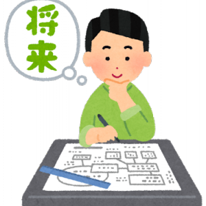目指せ月〇万円のお小遣い! ~高配当株投資2021年7月~