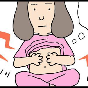 カチカチの胸で授乳しようとしたら止まらなくなった🌈