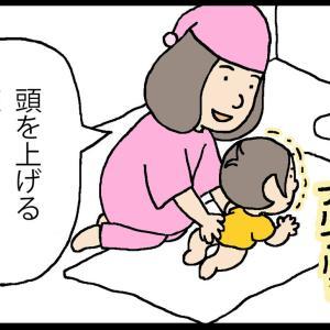 Let's do it⭐首すわりトレーニング❗❗