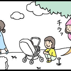 赤ちゃんと一緒にいるママさんを見かけると…