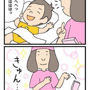 🎊親バカの日常🎊 ~胸キュン編~