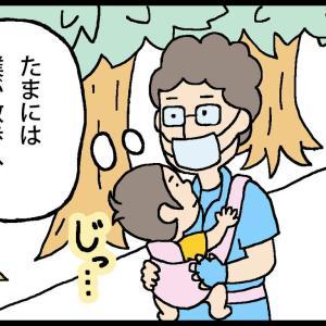ぱぷとべびのお散歩日和🌞🌷