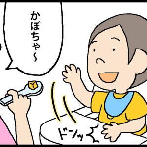 食べ物の好き嫌いが分かりやすい息子👶🍴