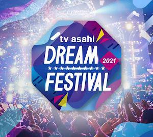 【ライブレポ】DREAM FESTIVAL2021 2日目に参戦してきました