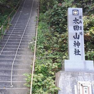 瀬棚「太田神社」のあとは熊石の名店「柳ぜん」でエビカツ重