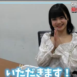 カミフレが焼きそば食べてみた(MIZUKI編)がカミングフレーバー公式You Tubeチャンネルで公開!