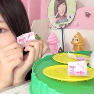【こんなにアイスもらえるんかい!】平野百菜ちゃんがSHOWROOMイベントで貰えたサーティワンアイスが届いた報告