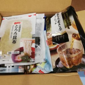 💚優良企業❕フジ💚 株主優待紹介 フード詰め合わせ☺