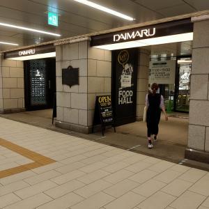 心斎橋駅からの道順