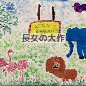【おうちでお絵描き】100均の模造紙に絵の具で特大アート