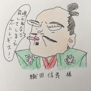 第634回・【イラスト・偉人伝(いじんでん)】