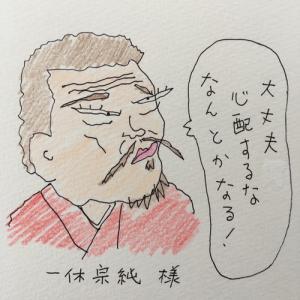 第632回・【イラスト・偉人伝(いじんでん)】