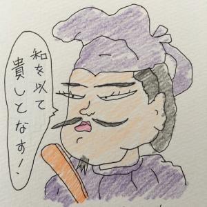 第631回・【イラスト・偉人伝(いじんでん)】