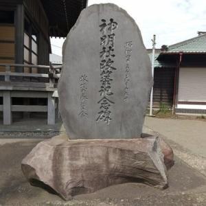 近所の神社仏閣と旭区郷土史
