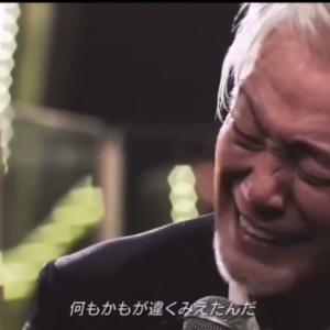 53日目 お別れ