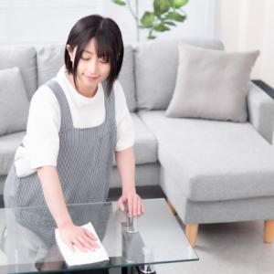 40代後半から専業主婦になったら毎日何する?