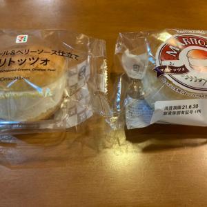 マリトッツォ食べ比べッツォ♪