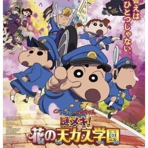幼稚園児と小学生の夏休み DAY10  DAY11 映画クレヨンしんちゃんすごくよかった!
