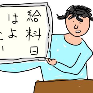 入居者40代女性Tさん「6」5日〇円で過ごさないと・・