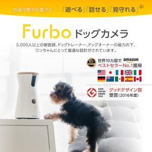 Furboドッグカメラ 愛犬家による愛犬のための ドッグカメラ