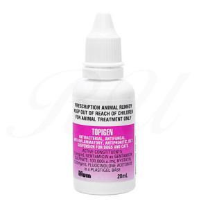 かゆみ止め成分配合!ペットの皮膚炎や外耳炎、真菌症など幅広いお悩みに対応!
