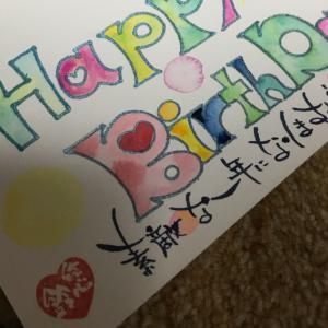 お誕生日、おめでとう♪♬