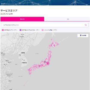2021/05/27楽天モバイルエリアマップ更新