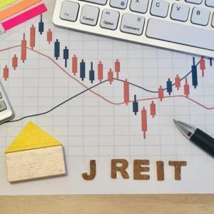 不動産投資の勉強を始めよう