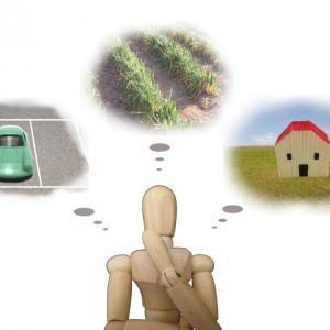【地主さん必見!】土地を所有している人のお勧め土地活用方法8選