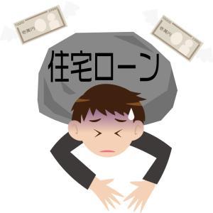 年収250万円で住宅ローンはいくら借りれるのか?
