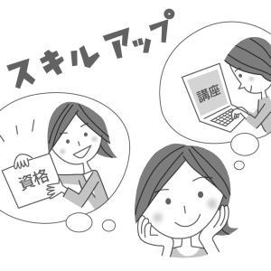 資格試験にチャレンジしたい!何から始めたら良い?