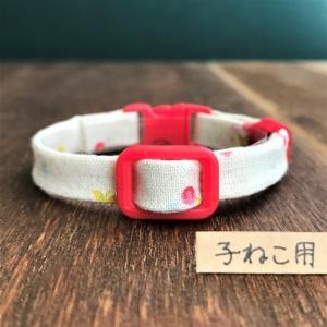 【新作】子猫用首輪 さくらんぼ、水玉