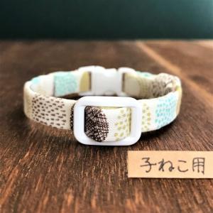 【新作】子猫用首輪 北欧風サークル、水玉