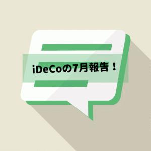 iDeCoを6カ月間、運用した結果は?口座は楽天証券