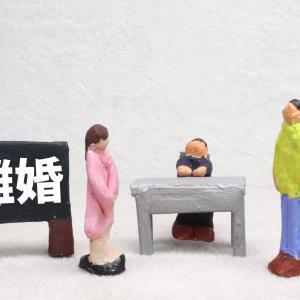 大人の発達障害っぽい夫と「離婚」ではなく「別居」を考えた理由