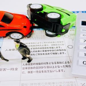 無駄な支出を無くすため、車の維持費について考える