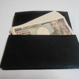 お金の立場