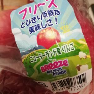 輸入ものの林檎