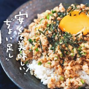 【もっとおいしく】納豆ちょい足しアレンジレシピ 5選