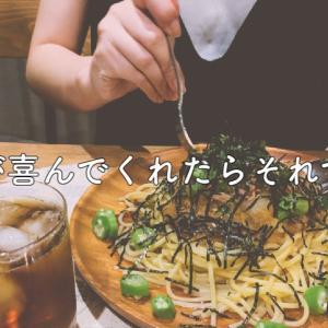 【夏レシピ】簡単!おいしい!さっぱりパスタ!オクラ、ツナ、大根おろし、ポン酢の組み合わせは最強^^ ズボラ主婦のリアル飯