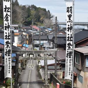 糸魚川の知られざる偉人,松倉さん